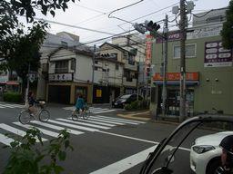 大田文化の森交差点